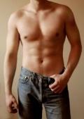 Como perder barriga: Dicas